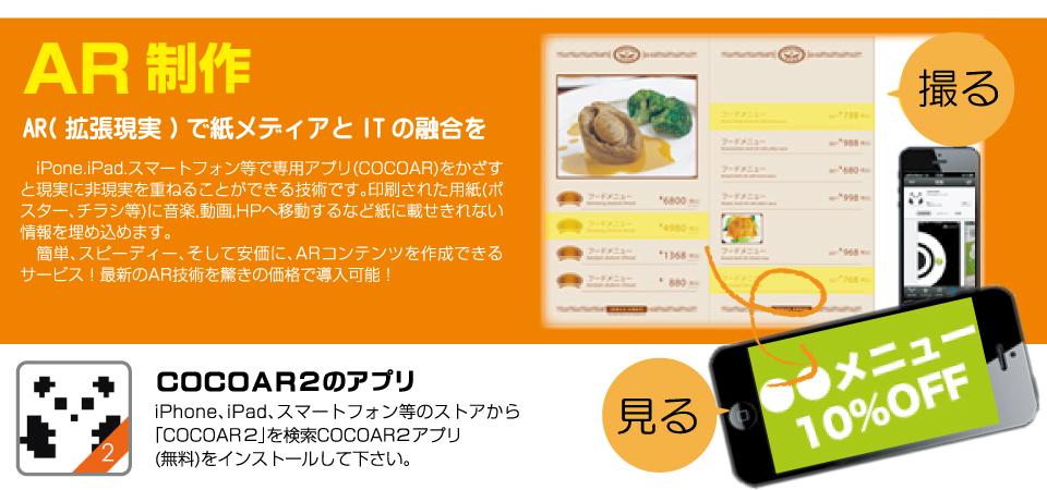電子書籍・電子カタログ